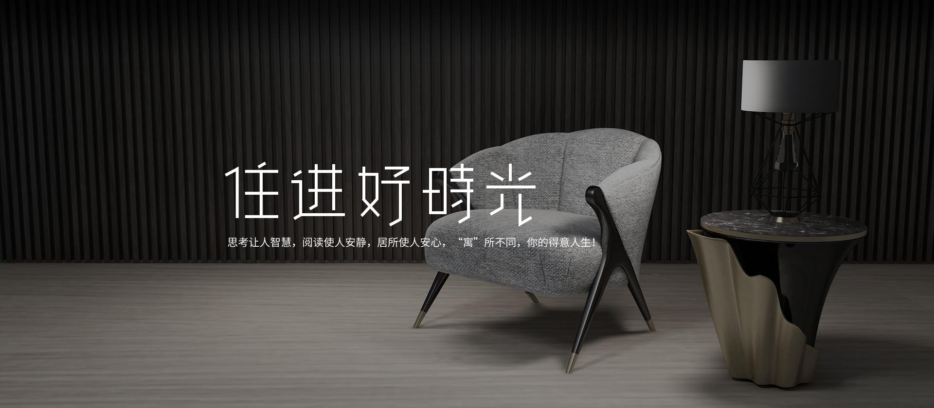 官網測試banner